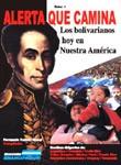 <hr><h2><u>LA INTEGRACIÓN MILITAR DE AMÉRICA LATINA</h2></u>